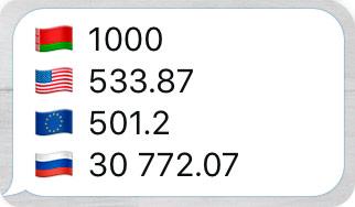@byrkibot - Белорусский Бот для Телеграм. Конвертер валют