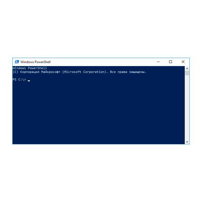 Powershell - замена CMD