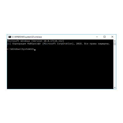 cmd - командная строка Windows